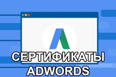 Получите диплом маркетолога и видеокурс по маркетингу 40 - kwork.ru