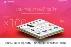 Уберу задний фон с картинки или сделаю прозрачным 7 - kwork.ru