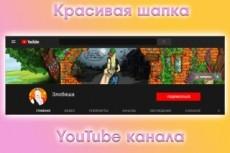 Сделаю красивую шапку для страницы ВКонтакте + ава 15 - kwork.ru