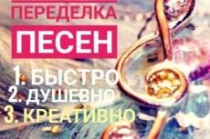 Напишу красивое поздравление в стихах 80 - kwork.ru