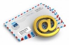 Соберу базу email адресов на 100% валидную 12 - kwork.ru