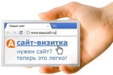 Клиенты в ваш бизнес из  соцсетей малоизвестным способом 19 - kwork.ru