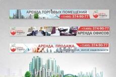 Нарисую баннер для социальных сетей 29 - kwork.ru