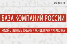 Сервис фриланс-услуг 56 - kwork.ru