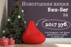 Дизайн лендинга 11 - kwork.ru