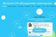 Консультация и организация закупок 23 - kwork.ru