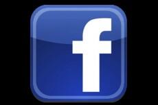300 ссылок на Ваш сайт из соцсетей 9 - kwork.ru