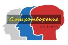 Текст песни на музыку или без 24 - kwork.ru