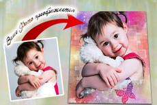 Рисую оригинальные портреты по фотографии 32 - kwork.ru
