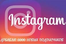 Живые друзья, подписчики и лайки в Facebook 36 - kwork.ru