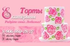 Сделаю качественную визитную карточку 22 - kwork.ru
