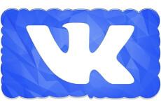Ведение группы VK , Администратор группы на 1 неделю 7 - kwork.ru