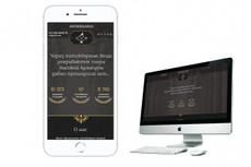 Мобильный Дизайн сайта 11 - kwork.ru