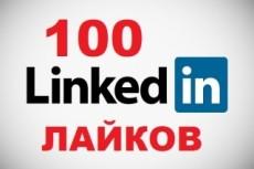 Сделаю сайт на Wordpress - и опубликую его в Интернете 10 - kwork.ru