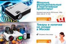 Создам продающее оформление для Вашего сообщества 27 - kwork.ru