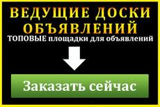 Наполнение сайта товаром или контентом 4 - kwork.ru