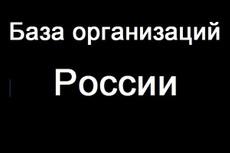 База для рассылки. Тематика инвестирование, бизнес - 1 млн 7 - kwork.ru