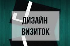 Дизайн листовок, брошюр, буклетов 19 - kwork.ru