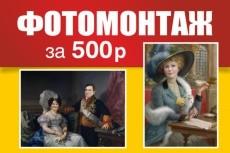 Буклет / Лифлет 17 - kwork.ru