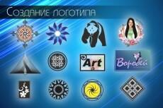 Создам иллюстрацию 28 - kwork.ru
