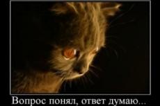 Напишу поздравление в стихах 21 - kwork.ru