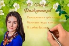 Создание видеоролика из фото и видео 23 - kwork.ru