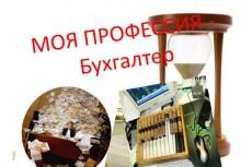 пишу оптимизированные статьи 3 - kwork.ru