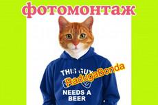 Помогу похудеть 22 - kwork.ru
