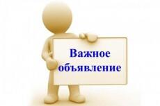 Регистрация почты 13 - kwork.ru