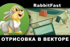 Оформлю канал YouTube 5 - kwork.ru
