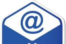 Удалю левые внешние ссылки из шаблонов Drupal/Wordpress/Joomla 5 - kwork.ru