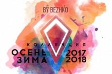 Рекламный ролик для городского экрана 5 - kwork.ru
