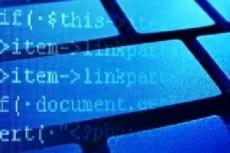 Программирование PHP, программирование под платформу 1С-Битрикс 18 - kwork.ru