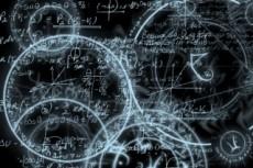 Помогу решить задачи по высшей математике 19 - kwork.ru