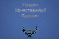 8000 просмотров сайта + 2000 в подарок 3 - kwork.ru