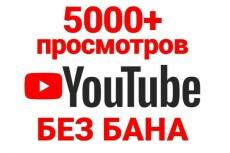 +130 вечных SEO ссылок из социальных сетей для сайта Вашего проекта 5 - kwork.ru