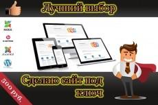 Пишу PHP, JS-скрипты 5 - kwork.ru