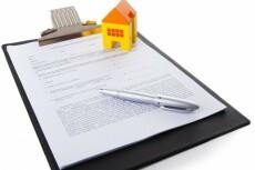 Составлю договор купли-продажи недвижимости 5 - kwork.ru