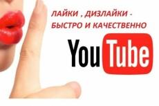 100 комментариев под видео на Youtube 17 - kwork.ru