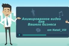 Обработаю товары для Вашего сайта и любые фотографии 6 - kwork.ru