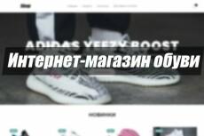 Адаптивный сайт 26 - kwork.ru