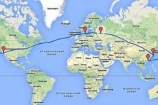 Разработка 1 маршрута самостоятельного путешествия на Чукотку 14 - kwork.ru