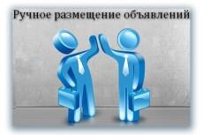 сделаю дизайн веб-страницы 6 - kwork.ru
