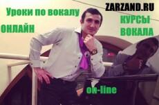 Продам две страницы фейсбук 8 - kwork.ru