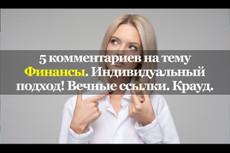 Посты из твиттера  на Ваш блог 29 - kwork.ru