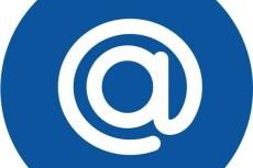 Ручная E-mail рассылка писем 8 - kwork.ru