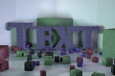 Сделаю крутой 3D текст! 17 - kwork.ru