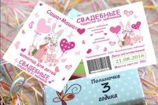 Сервис фриланс-услуг 62 - kwork.ru