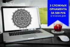Сделаю 2 привлекающих внимание gif баннер по всем требованиям Яндекса 5 - kwork.ru