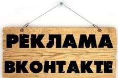 Напишу уникальные тексты до 6000 символов 4 - kwork.ru